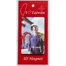 【收藏天地】台灣紀念品*3D立體風景冰箱貼-台北忠烈祠