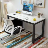 經濟型電腦臺式桌 簡約現代單人省空間臥室小桌子 家用簡易辦公桌 igo  琉璃美衣