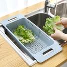 可伸縮洗菜盆淘菜盆瀝水籃子塑料水果收納筐廚房水槽洗碗池置物架 夢藝家