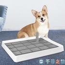 狗廁所小型犬寵物排便拉屎防踩屎狗狗用品【...
