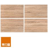 特力屋萊特收納櫃 層板配件 橡木色 4入