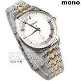 mono 經典款 簡約圓錶 藍寶石水晶 不銹鋼帶 日期顯示窗 防水錶 半金 男錶 Z6225TG半金大