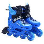 旱冰鞋溜冰鞋旱冰鞋3直排輪4兒童5全套裝6男7女8初學者10歲滑冰鞋輪滑鞋