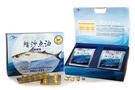 鯖沙魚油 (100粒/盒)【宥俐代理-守護自己的健康】