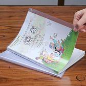 學生書套 小學生自粘書皮書套一體化磨砂透明包書皮紙書膜 珍妮寶貝