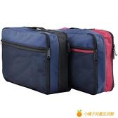 旅行收納套裝旅游用品衣服防水包商務出差收納整理袋【小橘子】
