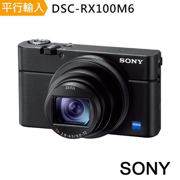 SONY RX100M6 進擊焦段4K輕巧全能類單眼*(中文平輸)-送拭鏡筆+強力大清潔組+硬式保護貼