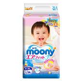 滿意寶寶-日本頂級版紙尿褲L號216片(54片 X 4包)-箱購/Moony 大樹
