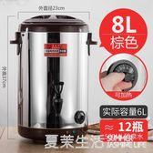 大容量不銹鋼電熱奶茶桶商用保溫桶奶茶店加熱桶開水桶熱水燒水桶『夏茉生活YTL』
