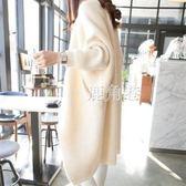 開衫外套 中長款毛衣外套女開衫針織衫韓版寬鬆加厚蝙蝠衫潮 鹿角巷