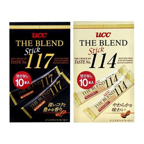 UCC 隨身包咖啡(2gx10入) 款式可選【小三美日】