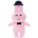T-ARTS 免費素材庫 irasutoya Party 絨毛M 兔子 派對_ TA54709