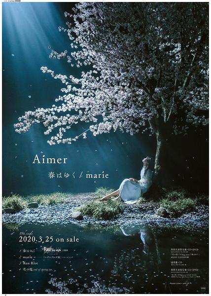 Aimer / 春逝 / marie【初回生產限定盤CD+DVD】
