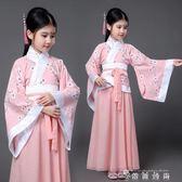 明朝宋代傳統古裝漢服女童襦裙大童小朋友仙女裝古箏表演服夏 時尚潮流