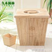 實木裝米桶米盒子儲米箱20斤防潮防蟲10kg米缸家用面桶儲面箱密封  依夏嚴選