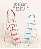 快速出貨-梯子家用室內折疊梯加厚人字梯鋼管扶梯家庭爬梯四步五步六步樓梯xw