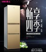 韓上 bcd-201冰箱三門家用節能小型雙門電冰箱冷藏冷凍三開門冰箱igo 依凡卡時尚