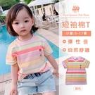 女童條紋棉T恤 短袖上衣 [6224] RQ POLO 春夏 童裝 小童 5-17碼 現貨