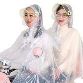 自騎行雨衣電動車雙人韓國時尚電瓶車摩托車單雙人成人男女士雨披
