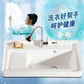 洗衣槽 一體洗衣池陽台水池洗衣台盆搓衣板洗衣盆帶搓板的洗手盆陶瓷深槽·夏茉生活YTL