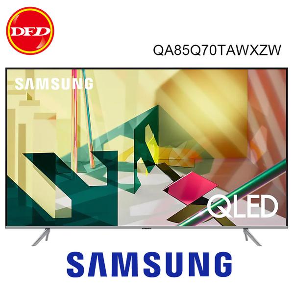 送三星HW-J7501聲霸 三星 85吋 85Q70T QLED 4K 量子電視 公司貨 QA85Q70TAWXZW 含VIP精緻安裝