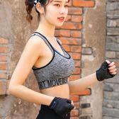 運動內衣女跑步防震聚攏美背健身房瑜伽高強度支撐文胸背心式