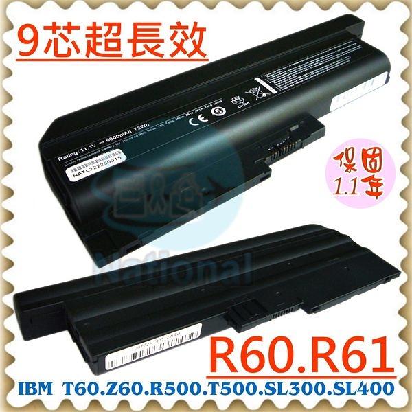 IBM 電池(九芯超長效)-LENOVO 電池 T60,T60P,T61,92P1140,92P1127,92P1137,92P1131,92P1133,41++