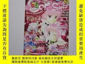 二手書博民逛書店16開漫畫月刊罕見Comic Fans 2008年 12月號Y2