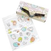 〔小禮堂〕角落生物 盒裝抽取式透明夾鏈袋《25入.粉.圍繞》分類袋.分裝袋.透明袋 4525636-26925