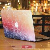macbookair保護殼13.3寸pro蘋果筆記本電腦外殼套mac創意15透明12 【快速出貨超夯八折】
