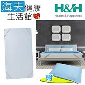 【海夫健康生活館】南良 H&H 3D 空氣冰舒涼席 單人 淺藍色 附枕巾1入(90x200cm)