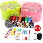 縫紉機線小線卷大號手縫針線包收納盒家用韓國高檔針線盒套裝   任選一件享八折