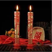 婚房花燭裝飾一對無煙龍鳳蠟燭YY1277『夢幻家居』
