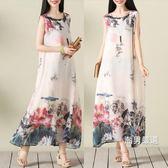 洋裝 連身裙大尺碼女裝夏季中國風水墨畫印花中長款無袖背心裙 M-2XL