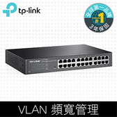 全新 TP-LINK TL-SG1024DE 24埠Gigabit智慧型交換器