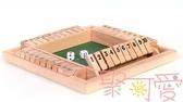 四面翻牌游戲 數字游戲玩具 兒童親子數學桌游【聚可愛】