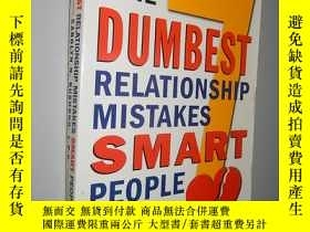 二手書博民逛書店Dumbest罕見Relationship Mistakes S