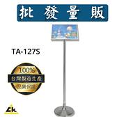 【鐵金鋼】TA-127S 標示/告示/招牌/飯店/旅館/酒店/俱樂部/餐廳/銀行/MOTEL/公司行號/遊樂場