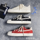 新款春季帆布鞋男低筒韓版潮流學生百搭休閒透氣懶人板鞋子