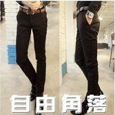 春夏款男士黑色休閒褲商務上班正裝職業西褲青年修身直筒免燙長褲 自由角落