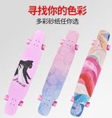 滑板車成人女生