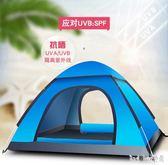 戶外帳篷全自動加厚2雙人3-4人野外露營套裝二室一廳防雨野營 QQ9920『bad boy時尚』