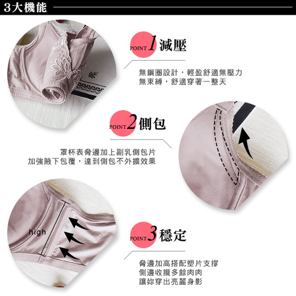U&Z EASY SHOP-奢華寵愛 無鋼圈A-E罩內衣(藕粉色)