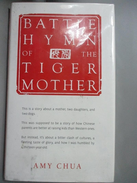 【書寶二手書T2/親子_XCU】Battle Hymn of the Tiger Mother_Amy Chua