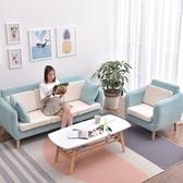日式布藝沙發雙人位實木沙發客廳組合北歐座椅可拆洗小戶型沙發  YDL