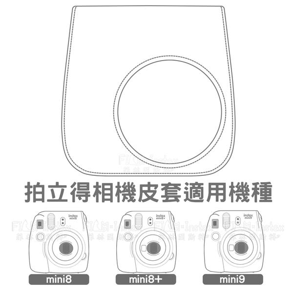 mini 8 / 9綠底火鶴 皮套 mini8 mini9 專用 拍立得 附背帶 菲林因斯特