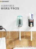牙刷架簡約黑色不銹鋼電動牙刷置物架套裝免打孔壁掛式漱口杯衛生間掛墻 交換禮物