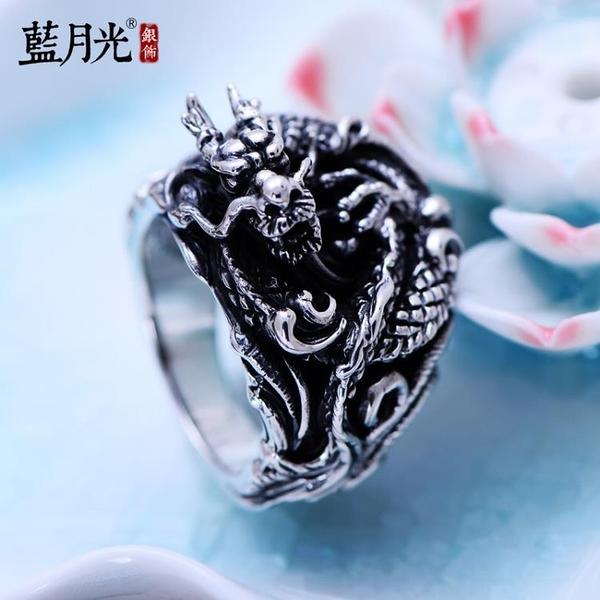 [超豐國際] 925銀飾品復古泰銀立體盤龍祥云銀戒指霸氣個性