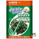 【寵物王國】K.C.DOG GQ04 軟...