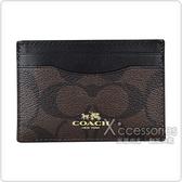 COACH 燙金馬車LOGO PVC 5卡卡片夾(深棕x黑)